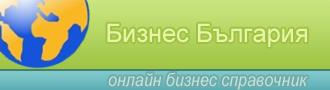 Онлайн бизнес справочник